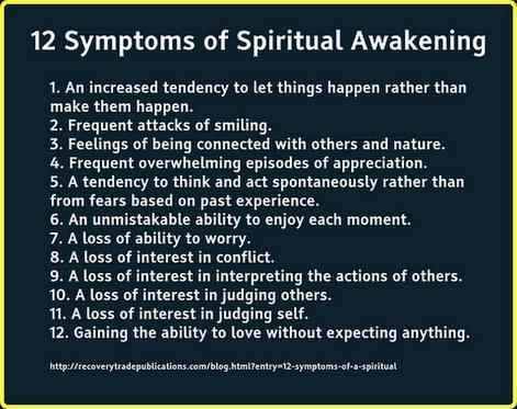 The 12 Symptoms of Spiritual Awakening
